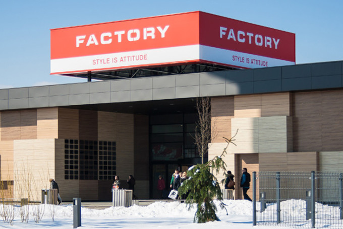 Factory Annopol Outlet