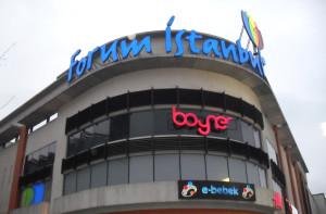 торговый центр Forum Istanbul