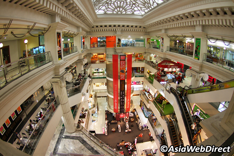 Amarin Shopping Center