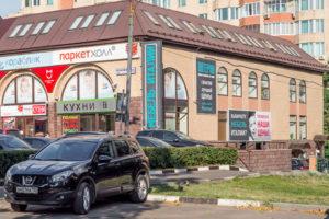 Первый Мебельный Аутлет Москва