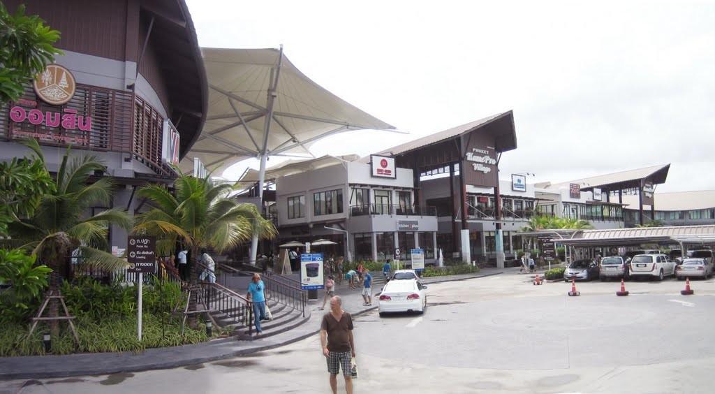 Phuket Homepro Village