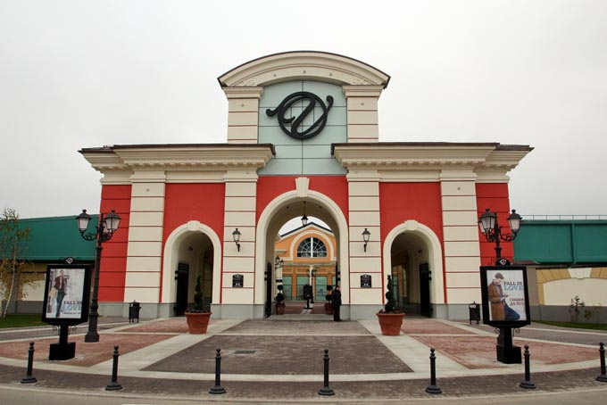 Outlet Village Пулково